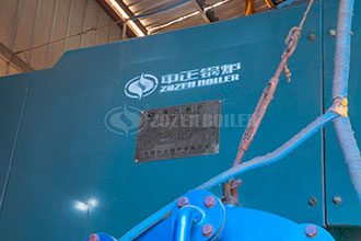 industrial heating boilers manufacturers singapore